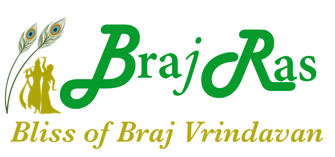Braj Ras - Bliss of Braj Vrindavan